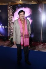 Shatrughan Sinha at the 4th National Yash Chopra Memorial Award on 25th Feb 2017 (108)_58b30d63ead79.JPG