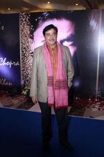 Shatrughan Sinha at the 4th National Yash Chopra Memorial Award on 25th Feb 2017 (109)_58b30d6763a58.JPG