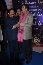 Shatrughan Sinha at the 4th National Yash Chopra Memorial Award on 25th Feb 2017 (112)_58b30d7404949.JPG