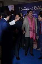 Shatrughan Sinha at the 4th National Yash Chopra Memorial Award on 25th Feb 2017 (113)_58b30d7711d47.JPG
