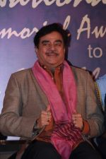 Shatrughan Sinha at the 4th National Yash Chopra Memorial Award on 25th Feb 2017 (115)_58b30e0563575.JPG