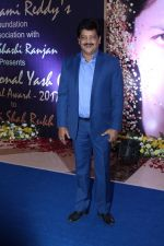 Udit Narayan at the 4th National Yash Chopra Memorial Award on 25th Feb 2017 (16)_58b30d99b0ef8.JPG