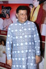 Anup Jalota Attends Vasantotsav 2017 on 26th Feb 2017 (54)_58b3d5db4ff76.JPG