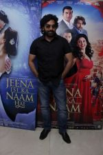 Ashutosh Rana promote Film Jeena Isi Ka Naam Hai on 27th Feb 2017 (12)_58b43e16d309a.JPG