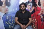 Ashutosh Rana promote Film Jeena Isi Ka Naam Hai on 27th Feb 2017 (13)_58b43df86b5fb.JPG