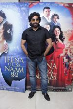 Ashutosh Rana promote Film Jeena Isi Ka Naam Hai on 27th Feb 2017 (21)_58b43e10248e2.JPG