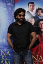 Ashutosh Rana promote Film Jeena Isi Ka Naam Hai on 27th Feb 2017 (22)_58b43e12f16bf.JPG