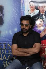 Ashutosh Rana promote Film Jeena Isi Ka Naam Hai on 27th Feb 2017 (16)_58b43e023abac.JPG
