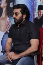 Ashutosh Rana promote Film Jeena Isi Ka Naam Hai on 27th Feb 2017 (18)_58b43e08f1d07.JPG