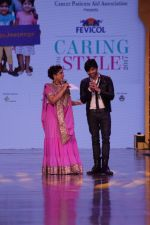 Himesh Reshammiya walk the Ramp For Cancer Patients at Fevicol Caring with Style on 26th Feb 2017 (15)_58b4354d6ce11.JPG