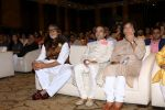 Suresh Wadkar Attends Vasantotsav 2017 on 26th Feb 2017 (57)_58b3d61b96b21.JPG