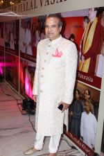 Suresh Wadkar Attends Vasantotsav 2017 on 26th Feb 2017 (65)_58b3d63d03f72.JPG
