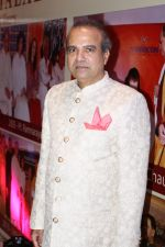 Suresh Wadkar Attends Vasantotsav 2017 on 26th Feb 2017 (66)_58b3d657304e6.JPG