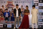 Akshara Haasan, Gurmeet Choudhary, Vivaan Shah at the Trailer Launch Of Film Laali Ki Shaadi Mein Laaddoo Deewana on 27th Feb 2017 (58)_58b52e26dc0d2.JPG