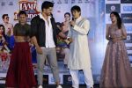 Akshara Haasan, Gurmeet Choudhary, Vivaan Shah, Kavitta Verma at the Trailer Launch Of Film Laali Ki Shaadi Mein Laaddoo Deewana on 27th Feb 2017 (45)_58b52e2b2c025.JPG