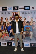 Gurmeet Choudhary at the Trailer Launch Of Film Laali Ki Shaadi Mein Laaddoo Deewana on 27th Feb 2017 (54)_58b52e34ee547.JPG