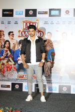 Gurmeet Choudhary at the Trailer Launch Of Film Laali Ki Shaadi Mein Laaddoo Deewana on 27th Feb 2017 (55)_58b52e3a389c4.JPG