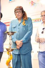 Ranjeet felicitated at 3rd International Film Festival of Prayag on 27th Feb 2017 (1)_58b5306eb6079.JPG