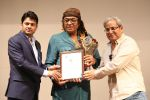 Ranjeet felicitated at 3rd International Film Festival of Prayag on 27th Feb 2017 (5)_58b5306a2e415.JPG