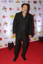 Mahesh Manjrekar at The Red Carpet Of Mirchi Music Marathi Awards on 27th Feb 2017 (46)_58b66ebec716f.JPG
