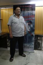 Anil Nagrath at Poster Launch Of The Film Love Vs Gangster on 1st March 2017 (13)_58b7f5ef07c8b.JPG