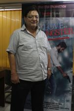 Anil Nagrath at Poster Launch Of The Film Love Vs Gangster on 1st March 2017 (14)_58b7f5f259c25.JPG