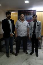 Anil Nagrath at Poster Launch Of The Film Love Vs Gangster on 1st March 2017 (15)_58b7f5f55d8f0.JPG