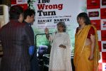 Dolly Thakore at the Book launch of The Wrong Turn by Sanjay Chopra and Namita Roy Ghose on 1st March 2017 (21)_58b7ee28906ee.JPG