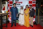 Dolly Thakore at the Book launch of The Wrong Turn by Sanjay Chopra and Namita Roy Ghose on 1st March 2017 (23)_58b7ee2db86a2.JPG