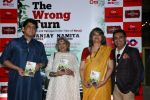 Dolly Thakore at the Book launch of The Wrong Turn by Sanjay Chopra and Namita Roy Ghose on 1st March 2017 (20)_58b7ee25b3fc3.JPG