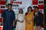 Dolly Thakore at the Book launch of The Wrong Turn by Sanjay Chopra and Namita Roy Ghose on 1st March 2017 (22)_58b7ee2b218ce.JPG