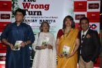 Dolly Thakore at the Book launch of The Wrong Turn by Sanjay Chopra and Namita Roy Ghose on 1st March 2017 (24)_58b7ee3069410.JPG