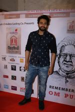 Jackky Bhagnani at Colors khidkiyaan Theatre Festival on 1st March 2017 (45)_58b7e383cf510.JPG