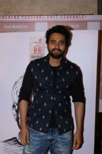 Jackky Bhagnani at Colors khidkiyaan Theatre Festival on 1st March 2017 (46)_58b7e3857e991.JPG