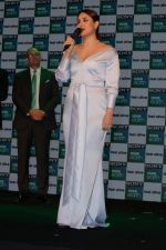 Kareena Kapoor Khan Launches New Channel Sony BBC Earth on 1st March 2017 (21)_58b7ca392f8fa.JPG