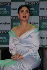 Kareena Kapoor Khan Launches New Channel Sony BBC Earth on 1st March 2017 (29)_58b7ca4e7d9da.JPG