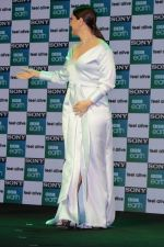 Kareena Kapoor Khan Launches New Channel Sony BBC Earth on 1st March 2017 (11)_58b7ca24c81c3.JPG