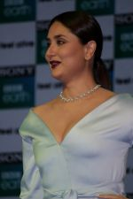 Kareena Kapoor Khan Launches New Channel Sony BBC Earth on 1st March 2017 (12)_58b7ca2694685.JPG