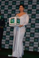 Kareena Kapoor Khan Launches New Channel Sony BBC Earth on 1st March 2017 (13)_58b7ca2906033.JPG