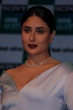 Kareena Kapoor Khan Launches New Channel Sony BBC Earth on 1st March 2017 (15)_58b7ca6a21691.JPG