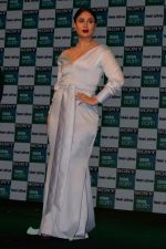 Kareena Kapoor Khan Launches New Channel Sony BBC Earth on 1st March 2017 (16)_58b7ca2e1935f.JPG