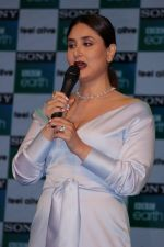 Kareena Kapoor Khan Launches New Channel Sony BBC Earth on 1st March 2017 (20)_58b7ca370cc21.JPG
