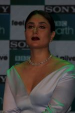 Kareena Kapoor Khan Launches New Channel Sony BBC Earth on 1st March 2017 (23)_58b7ca3ccec08.JPG