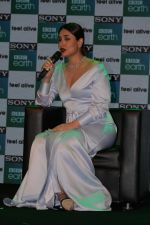 Kareena Kapoor Khan Launches New Channel Sony BBC Earth on 1st March 2017 (24)_58b7ca3fb28c2.JPG