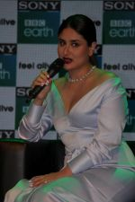 Kareena Kapoor Khan Launches New Channel Sony BBC Earth on 1st March 2017 (26)_58b7ca44d21d8.JPG
