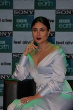 Kareena Kapoor Khan Launches New Channel Sony BBC Earth on 1st March 2017 (27)_58b7ca47b11c0.JPG