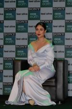 Kareena Kapoor Khan Launches New Channel Sony BBC Earth on 1st March 2017 (31)_58b7ca53952fb.JPG