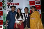 Maria Goretti at the Book launch of The Wrong Turn by Sanjay Chopra and Namita Roy Ghose on 1st March 2017 (4)_58b7efcfa8840.JPG