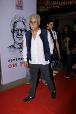 Naseeruddin Shah at Colors khidkiyaan Theatre Festival on 1st March 2017 (97)_58b7e46476ab7.JPG