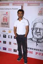 Nawazuddin Siddiqui at Colors khidkiyaan Theatre Festival on 1st March 2017 (32)_58b7e4d871556.JPG